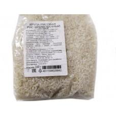 Крупа рис шлифованный 1сорт 0,7 россия
