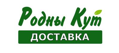Минское облпотребобщество